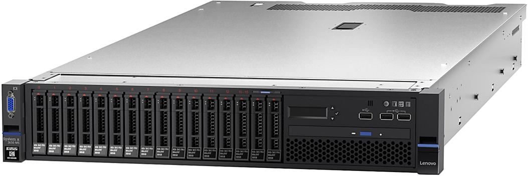 SERVER IBM X3650 M5 8871D4A