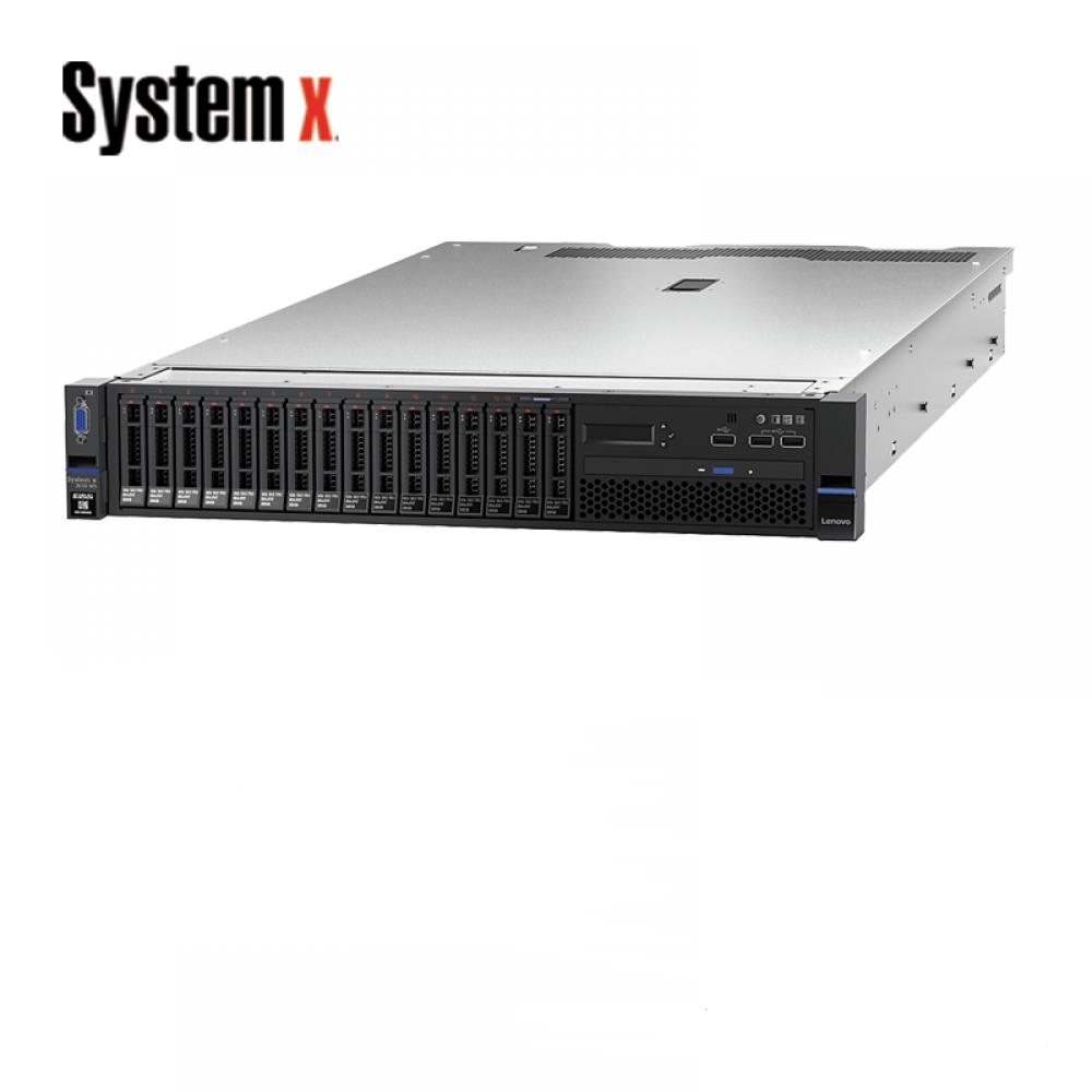 SERVER IBM X3650M5 5462M2A