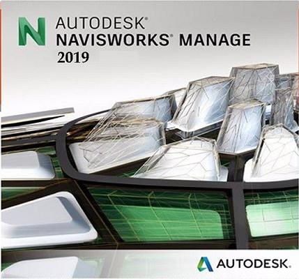 gambar Autodesk NAVISWORKS 2019